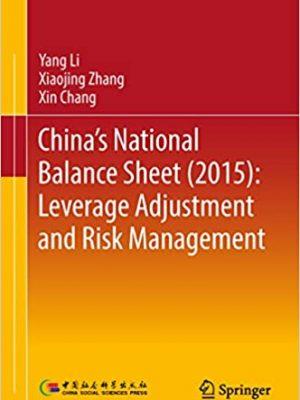Chinas National Balance Sheet